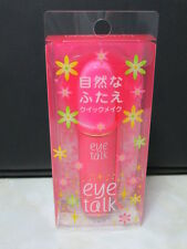 Koji Japan  Eye Talk Double Eyelid Maker 8ml, Eyelid Glue FREE SHIPPING