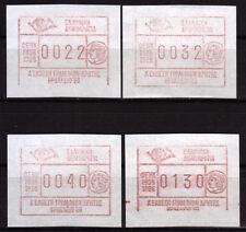 Griechenland ATM 4 **, 4 Werte 1986-Briefmarken-Ausstellung Iraklion