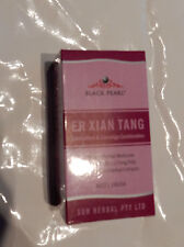 ER XIAN TANG-CHINESE MEDICINE- EXCELLENT FOR HOT FLUSHES & MENOPAUSE