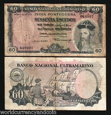 PORTUGUESE INDIA 60 ESCUDOS P42 1959 INDIAN SHIP RARE CURRENCY BANKNOTE PORTUGAL