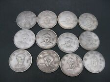 Chinese 12 Emperors Of Qing Dynasty Coin