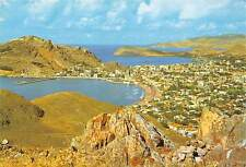 Greece Lemnos Island View of Myrina Panorama