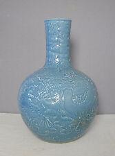 Large  Chinese  Monochrome  Blue  Glaze  Porcelain  Ball  Vase  With  Mark     M