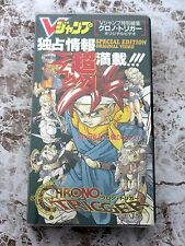 Chrono Trigger V Jump Official Promo Limited Japan Special Edition Original VHS