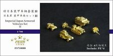 Five Star 710008 1/700 Imperial Japan Armored Vehicles Set II