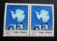 PRC China 1991 / J177 / Mi.#2363 / Complete Set - Pair / MNH / (**)