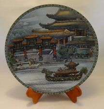 Scenes from the Summer Palace Imperial Jingdezhen Porcelain Plate. 1988