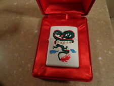 JAPAN DRAGON RARE ZIPPO LIGHTER MINT IN BOX 1997