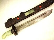 ANTIQUE CHINESE OR MONGOLIAN SHORT SWORD DAGGER WITH COPPER JADE & STONES MOUNTS