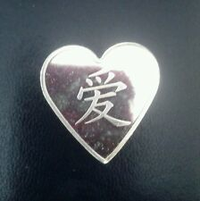 Art bar .999 fine silver bullion heart, chinese love symbol 1/2 half ounce RARE