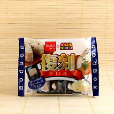 Japan TIROL Chocolate BLUE CHEESE mini pieces Japanese Candy White 7 piece pack