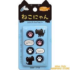 Nintendo 3DS LL kuro Circle Slide Pad Cover neko nyan 4 piece set F/S tracking
