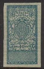 UKRAINE RUSSIA 1918 Trident 40k revenue UMM ** !  cat £20