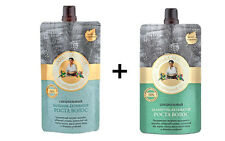 Abuela agafia Especial Shampoo Y Bálsamo-crecimiento aktivator 100% de ingredientes naturales