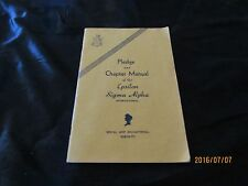 Vintage Pledge and Chapter Manual of the Epsilon Sigma Alpha  Fraternity Booklet