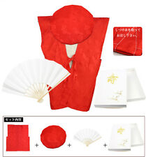 Japanese Traditional 60th birthday Anniversary Gift Kimono Red Best Hat Sensu