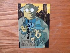 1995 SKYBOX DC VILLAINS VENTRILOQUIST & SCARFACE CARD SIGNED MARK CHIARELLO, POA
