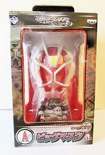 Kamen Rider Wizard Mask Big Prize 28 cm Banpresto Japan New