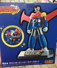 Bandai Super Chogokin Mazinger Z Hello kitty Color Action Figure