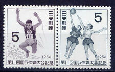 JAPAN Sc#628-9 Horizontal Pair 1956 11th National Athletic Meet MNH