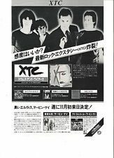 XTC Drums & Wires Japanese magazine ADVERT/CLIPPING 10x7 inches