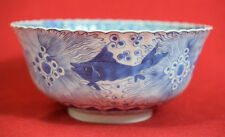 Very Nice  Chinese  Blue and White Porcelain Bowl with Fish design