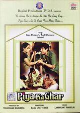 Piya Ka Ghar  - Anil Dhawan, Jaya - Hindi Movie DVD Region Free English Subtitl