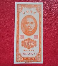 1949  REPUBLIC OF CHINA -THE BANK OF TAIWAN FIFTY (50) CENTS BANKNOTE   UNC.