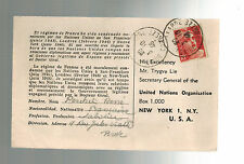 1948 France anti Franco Postcard Cover to United Nations Spain Waits for Justice