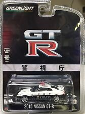 Greenlight 1/64 Japanese Police 2015 Nissan GT-R Distributor EXCLUSIVE Issue