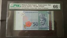 Malaysia 2009 50 Ringgit, ZE Replacement Banknotes, PMG66, #01