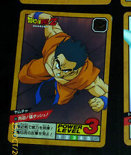 DRAGON BALL Z DBZ SUPER BATTLE POWER LEVEL PART 9 CARD CARTE 361 JAPAN 1994 NM