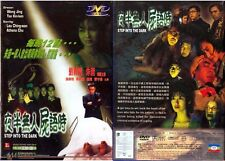 "Lau Ching-Wan ""Step Into the Dark"" Athena Chu RARE HK 1998 Horror OOP DVD"