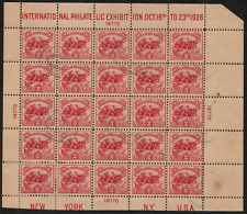 US #630 1926 White Plaines USED Sheet of 25 Stamps