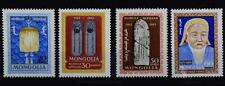 Complete Series of the 800th birthday Genghis Khan (1162-1227) 4 MNH Stamps