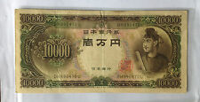 Japan:p 94B, 10,000 yen, 1968 'shotokutoshi' extra fine on exchange rate!
