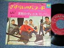 "LES FINGERS Japan 1965 7""45 NEVER LOVE A STRANGER   Like The VENTURES sound"