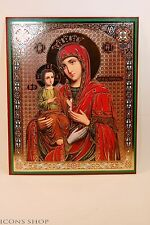 THREE-HANDED VIRGIN MARY Orthodox Icon Troeruchnitsa ТРОЕРУЧНИЦА 15х18cm