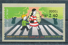 ISRAEL 2017 ROAD SAFETY STREET CROSSING BASIC RATE LABEL MNH