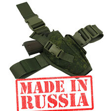 Russian hip holster Glock Walther P99 Colt 1911 molle Ammunition airsoft EMR