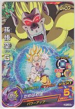 Dragon Ball Heroes Son Goku : GT GPJ-09 V-Jump Promo