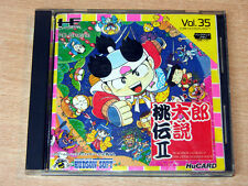 PC Engine-peachboy Legend II: DIAVOLO COLPISCE ANCORA BY HUDSON SOFT-HU CARD