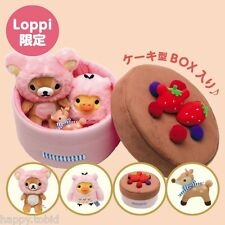 Lawson x Rilakkuma Happy Natural Time Plush Cake Set from Japan San-X
