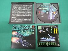 PlayStation -- PHILOSOMA -- PS1. JAPAN GAME. work fully. 15191