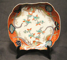 Gorgeous Japanese Fukagawa Imari Shaped Plate 19th Century