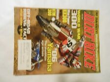 JULY 2005 DIRT BIKE MAGAZINE,WORLD WAR 300,KTM KX300,06 YAMAHAS ALUMINUM,ATHENA