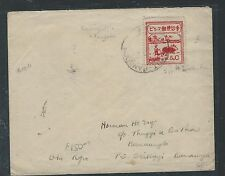 BURMA JAPANESE OCCUPATION COVER (P2801B) COW 5C LARGE C COVER