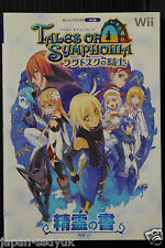Tales of Symphonia Dawn of the New World Seirei no Sho Namco Japan book OOP