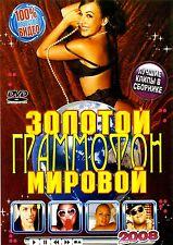 Russian Video Clips DVD ~GOLDEN GRAMOPHONE~ Dance Hip Hop Pop Music 240, RUS PAL