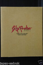 Saga Frontier II Postcard Book OOP 1999 Japan